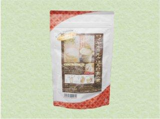 L-13 ロイヤルミルクほうじ茶の素 250g