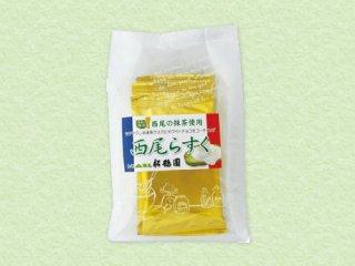 OM-26 西尾らすく(1枚入り×5袋)ホワイトチョコ掛け 10月〜4月販売