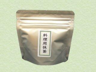 MI-1 お菓子・料理用抹茶 30g