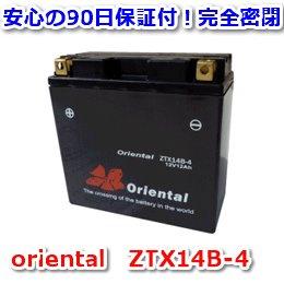 【新品 格安 高品質 低コスト】 バイク用バッテリー oriental ZGX14B-4(ゲルAGM)