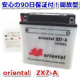【新品 格安 高品質 低コスト】 バイク用バッテリー oriental ZX7-A