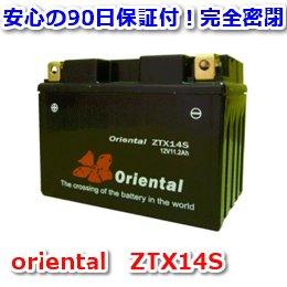 【新品 格安 高品質 低コスト】 バイク用バッテリー oriental ZTX14S