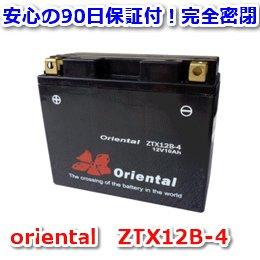 【新品 格安 高品質 低コスト】 バイク用バッテリー oriental ZTX12B-4