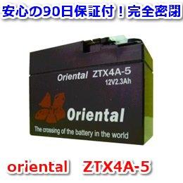 【新品 格安 高品質 低コスト】 バイク用バッテリー oriental ZTX4A-5