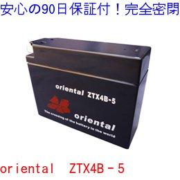 【新品 格安 高品質 低コスト】 バイク用バッテリー oriental ZTX4B-5