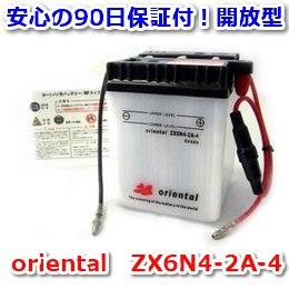 【新品 格安 高品質 低コスト】 バイク用バッテリー oriental ZX6N4-2A-4