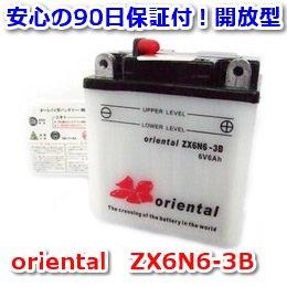 【新品 格安 高品質 低コスト】 バイク用バッテリー oriental ZX6N6-3B