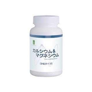 ナチュメディカ / カルシウム&マグネシウム(90粒)