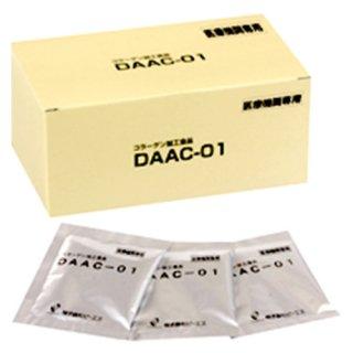 ピーエス / DAAC-01