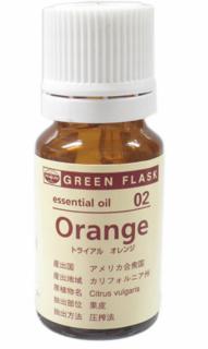 オレンジ (寂しさ)GF  アロマ