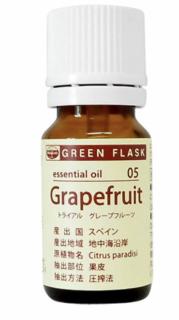 グレープフルーツ 精油 10ml