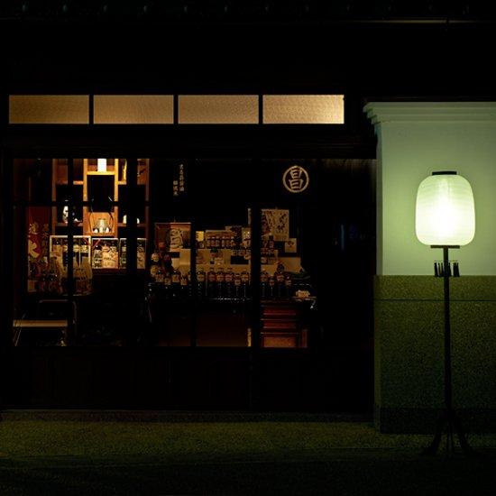 HOTARUBI (STAND LAMP)