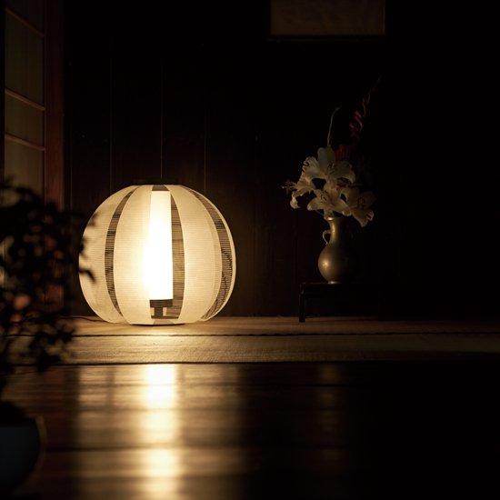 TSUKIFUNE (FLOOR LAMP)