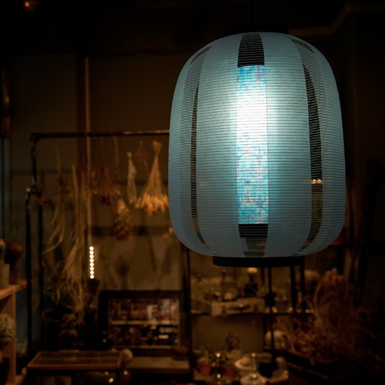 HANASHIZUKU (PENDANT LAMP)