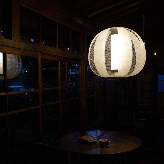 TSUKIFUNE (PENDANT LAMP)