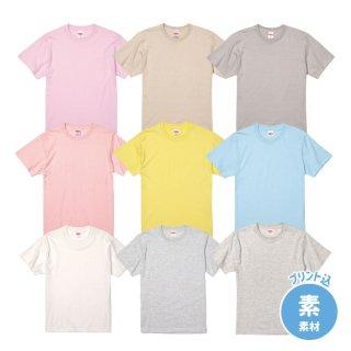 カラーTシャツに変更するオプション