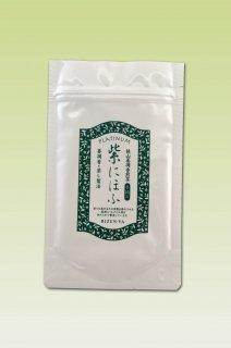 【Single Origin Tea】紫にほふ 煎茶ふくみどり【 45gファスナーパック】