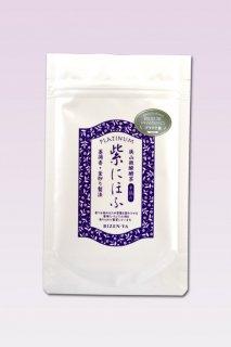 【Single Origin Tea】紫にほふ 釜炒り製微醗酵茶 ゆめわかば【 21gファスナーパック】