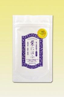 【Single Origin Tea】紫にほふ 釜炒り製微醗酵茶ふくみどり【 21gファスナーパック】