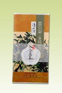 手摘み萎凋香煎茶 清水昔(しみずむかし)【90g(45g×2本) アルミパック】