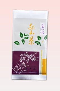 宮の尾(みやのお)火香の煎茶 【90gアルミパック】