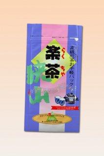 楽茶(らくちゃ)  煎茶ティーバッグ