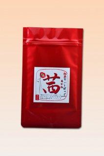 【Single Origin Tea】紅茶ティーバッグ 茜(あかね)【3g×14ヶ ファスナーパック】