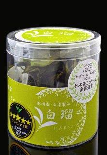 【Single Origin Tea】狭山白茶 白瑠(Haru)【3gx2袋 アクリルケース】