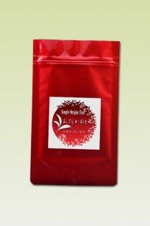 【Single Origin Tea】煎茶 むさしかおり 55gファスナーパック