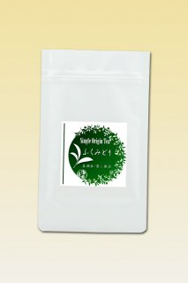【Single Origin Tea】煎茶 ふくみどり 55gファスナーパック