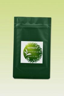 【Single Origin Tea】 煎茶ゆめわかば 55gファスナーパック