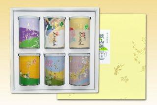 武蔵野風景缶詰6本詰合せ