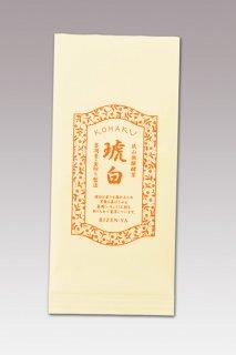 狭山微醗酵茶 琥白(こはく)【21gアルミパック】