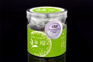 【Single Origin Tea】狭山白茶 白瑠ひすい色【3gx2袋 アクリルケース】