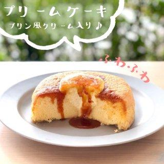 プリームケーキ