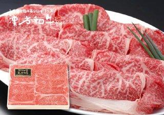 《500g》漢方和牛カタロースすき焼き・しゃぶしゃぶ用(お中元、お歳暮、ギフト、お取り寄せグルメ、すき焼き、しゃぶしゃぶ)