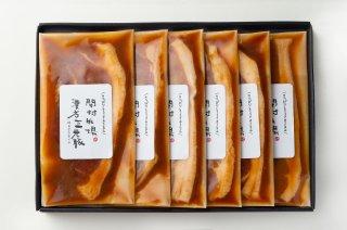 《100g×6枚》漢方三元豚モモ厚切りみそ漬け(お中元、お歳暮、ギフト、お取り寄せグルメ、みそ漬け)