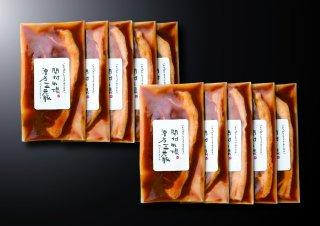 《100g×10枚》漢方三元豚モモ厚切りみそ漬け(お中元、お歳暮、ギフト、お取り寄せグルメ、豚肉、みそ漬け)