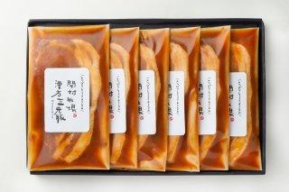 《100g×6枚》漢方三元豚ロース厚切りみそ漬け(お中元、お歳暮、ギフト、お取り寄せグルメ、豚肉、みそ漬け)