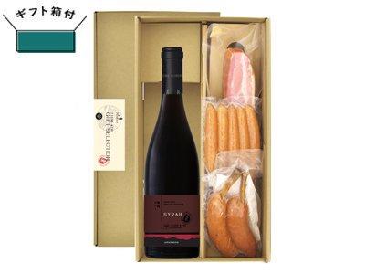 ジューシーおいしーウインナー&シラーセット【ギフト箱付】
