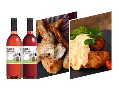 【ハーベストフェスティバル記念ラベル】2021新酒(ロゼ+赤)とチキン南蛮&手羽チーズセット