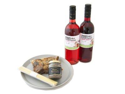【ハーベストフェスティバル記念ラベル】2021新酒(ロゼ+赤)とビストロマルハチセット
