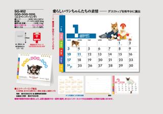 DOG・DOG・DOG(エコペーパーリング)