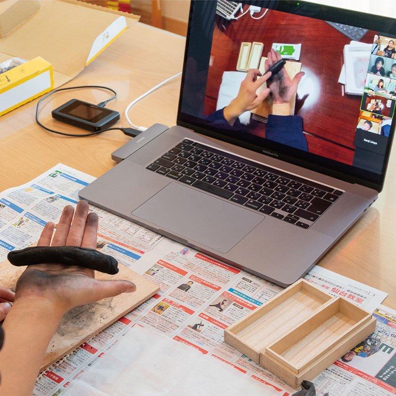 オンライン墨作り体験「奈良墨職人」