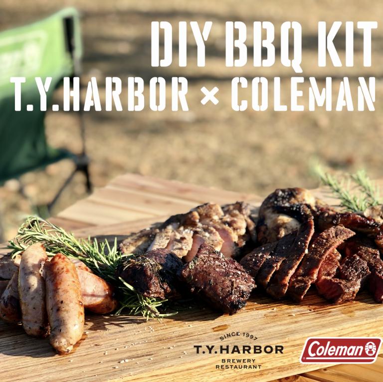 T.Y.HARBOR BBQパッケージ (3~4名)