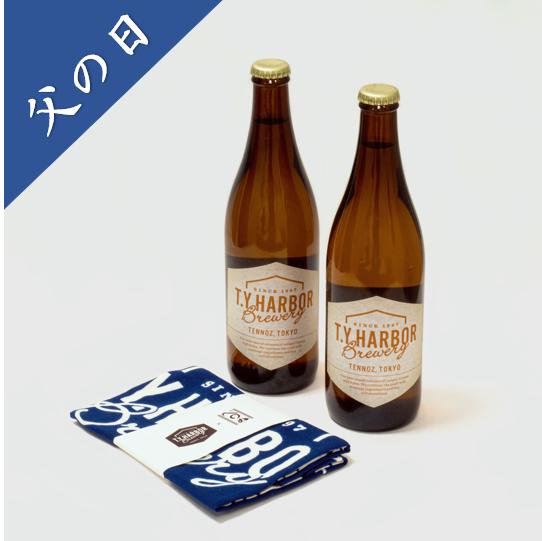 ゴールデンエール中瓶2本+T.Y.手ぬぐい(かまわぬ製)