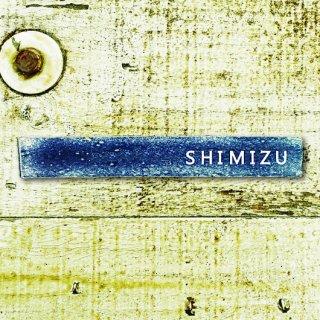 デニム表札 Bタイプ【24×3.5cm】/ダメージブルー