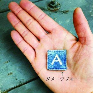 square2.5【2.5×2.5cm】/ダメージブルー