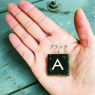 square2.5【2.5×2.5cm】/ダメージブラック