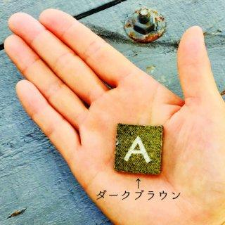 square2.5【2.5×2.5cm】/ダークブラウン